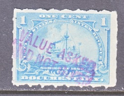 U.S. R 163p   HYPHEN-HOLE  7  ( SEE C.D.)  (o)   BATTLESHIP - Revenues
