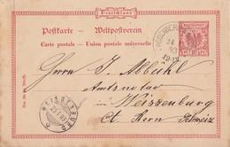 DR Ganzsache K1 Rosenberg In Meckl. 24.1.93 Gel. In Schweiz - Briefe U. Dokumente