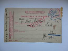 1916 RUSSIA TOMSK   CENSORED  POW POSTCARD TO PISEK  VIA AUSTRIA WIEN CENSORED  ,0 - Ukraine