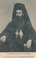 ZZ423 -- CRETE - Carte-Vue Neuve Ed. Alikiotis 185 - Bisschop Moni Arkadia Vassileios - Crète