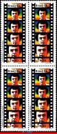 Ref. BR-2086-Q BRAZIL 1986 FAMOUS PEOPLE, GLAUBER ROCHA, FILM, INDUSTRY PIONEER, MOVIE, MNH 4V Sc# 2086 - Brazil