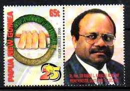 PAPOUASIE NOUVELLE GUINEE. N°841 De 2000. Indépendance. - Papua New Guinea