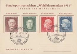 Bund Anlasskarte Minr.200-203 SST Düsseldorf 29.4.55 Gast Und Gewerbe - BRD