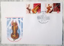 Belarus 2011. Musical Instruments. Joint With Azerbaijan. FDC - Bielorussia