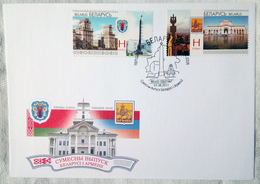 Belarus 2011. Architecture. Joint With Armenia. FDC - Bielorussia
