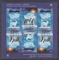 BELARUS 2011 ANTARCTIC PRESERVATION OF POLES AND GLACIERS PENGUIN WHITE BEAR S/SHEET - Preserve The Polar Regions And Glaciers