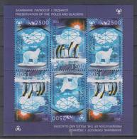 BELARUS 2011 ANTARCTIC PRESERVATION OF POLES AND GLACIERS PENGUIN WHITE BEAR S/SHEET - Preservare Le Regioni Polari E Ghiacciai