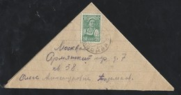 30d.Local Simple Closed Letter. The Post Office Was 1943. Perlovka Moscow. Censorship. Second World War. Rate. - 1923-1991 USSR