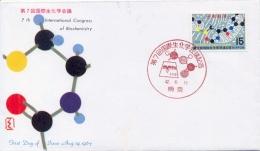 Japan 1967 FDC 7th International Congress Of Biochemistry - Chimica