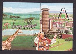 Kenya, Scott #349, Mint Never Hinged, Pope John Paul II, Issued 1985 - Kenya (1963-...)