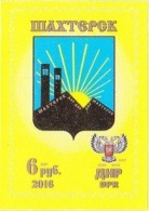 Ukraine 2016 (Donetsk Republic), Definitive, Shakhtersk City, 2nd Edition, 1v - Ukraine