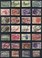 Y44 - Belgium - Railway Parcel Stamps - Used Lot - Chemins De Fer