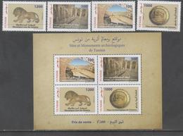 TUNISIA, 2017, MNH, ARCHAEOLOGICAL SITES AND MONUMENTS, LIONS, MOSAICS, AMPHITHEATRES, BATHS, 4v+SHEETLET - Archaeology