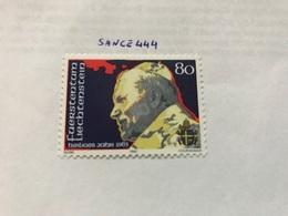 Liechtenstein Pope John Paul II 1983 Mnh - Liechtenstein