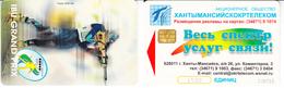 Phonecard   Russia. Khanty- Mansiysk  1500 Units Quantity:8000 Pcs - Russia