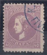 Serbia Principality 1876/77 Mi#17 IV A - Fourth Printing, Perforation 12, Used - Serbia
