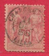 France N°81 Sage 75c Rose (type II N Sous U) 1885 (LILLE 21 DEC 88) O - 1876-1898 Sage (Type II)