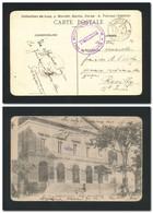 ECOLE MILITAIRE SERBE EN FRANCE Guerre 14/18 Carte Postale Avec Cachet Du Vaguemestre - JAUSIERS (06) 28/6/1918 - Postmark Collection (Covers)