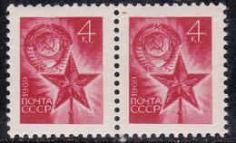 Russie 1969 N° Y&T : 3556 (n° Au Verso) ** - Nuovi