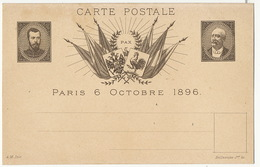 Visite Tsar Nicolas II En France 6 Octobre 1896 - Russia