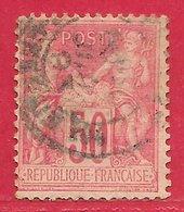 France N°98 Sage 50c Rose (type II N Sous U) 1890 O - 1876-1898 Sage (Tipo II)