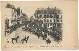 Visite Tsar Nicolas II Compiegne 1901 - Russia
