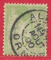 France N°102 Sage 5c Vert-jaune (type III N Sous B) 1898 (ALENCON AOUT 00 ORNE) O - 1898-1900 Sage (Type III)
