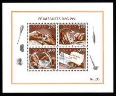 NORWAY 1991 Stamp Engraving: Miniature Sheet UM/MNH - Blocks & Sheetlets