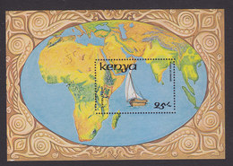 Kenya, Scott #388, Mint Never Hinged, Ship, Issued 1986 - Kenya (1963-...)