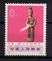 CHINE - 1896** - FIGURINE EN TERRE CUITE - 1949 - ... People's Republic