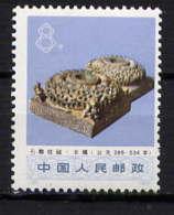 CHINE - 1897** - SOCLE DE PIERRE DECORE - 1949 - ... People's Republic