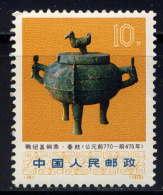 CHINE - 1901** -  TREPIED EN BRONZE - 1949 - ... People's Republic