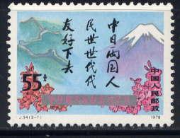 CHINE - 2192** - GRANDE MURAILLE ET MONT FUJI - 1949 - ... People's Republic