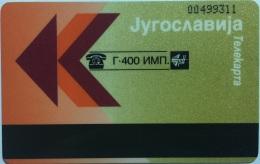 YOUGOSLAV : S04 400 JyrocVaBnja Or.+lightgold USED - Jugoslavia