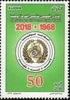 Algérie 2018 - 1801 50éme Anniversaire De L'institution Du Service National - Algérie (1962-...)