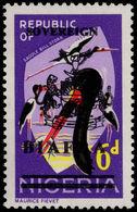 Biafra 1968 6d Saddle-billed Stork Unmounted Mint. - Nigeria (1961-...)
