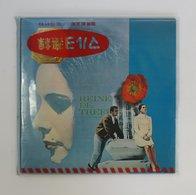 Vinyl SP 33T :  Reine De Trefle OST ( Teichiku SX-517 ) - Disco & Pop