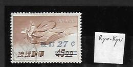 Iles Ryukyu 1951 Poste Aérienne Neuf - Poste Aérienne