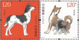 2018 P.R.CHINA (2018-1) New Year Of Dog Set Of 2 MNH - 1949 - ... People's Republic