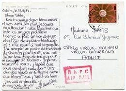 Ethiopia - Postcard - Carte Postale - Ethiopia