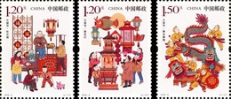2018 P.R.CHINA (2018-4) Lantern Festival MNH - 1949 - ... Volksrepublik