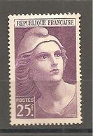 France 1945. ~ YT 731* - 25 F. Marianne De Gandon  Avec Trace De Charnière - France