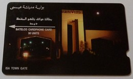 BAHRAIN - GPT - Town Gate - UPSIDE DOWN CONTROL - Deep Notch - 1BAHF - RRR - Bahrain