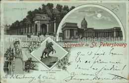 31881947 St Petersburg Leningrad - Russia