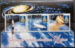 Kazakhstan, 2005, Mi. 499-501 (bl. 33), Sc. 484, The 50th Anniv. Of The Baikonur Space Complex, MNH - Space