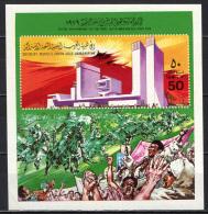 LIBIA - 1979 - 10° ANNIVERSARIO DELLA RIVOLUZIONE DEL 1° SETTEMBRE - FOGLIETTO- SOUVENIR SHEET - MNH - Libya