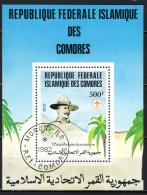 COMORES - 1982 - 75° ANNIVERSARIO DELLO SCOUTISMO - SOUVENIR SHEET - USATO - Isole Comore (1975-...)