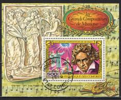COMORES - 1978 - I GRANDI COMPOSITORI DI MUSICA:l LUDWIG VAN BEETHOVEN - SOUVENIR SHEET - USATO - Isole Comore (1975-...)