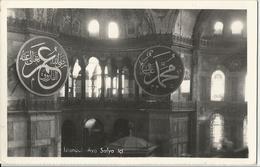 ISTANBUL AYA SOFIA ICI  (563) - Turchia