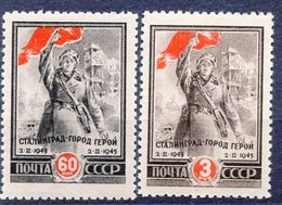 USSR 1945 2nd Ann. Of Victory In Stalingrad Battle. 2v** - Ungebraucht